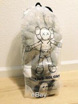 KAWS HOLIDAY HONG KONG 20 Plush Brown Super Limited In Hand