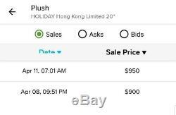 KAWS HOLIDAY HONG KONG Limited 20 Plush (Black) LE Confirmed Order